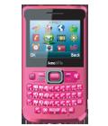 โทรศัพท์ i-mobile S 221