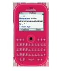 โทรศัพท์ i-mobile S 288