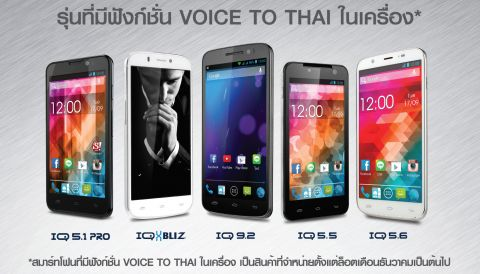 voice-to-thai-December.ai_.jpg