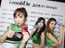 พริตตี้ สาวสวยงานเปิดตัว i-mobile รุ่นใหม่