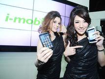 i-mobile พริตตี้สวยๆ ในงานไอซีที เอ็กซ์โป 2012