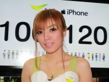 พริตตี้งาน Mobile Expo 2012 #2