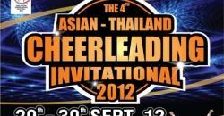 ไอ-โมบายร่วมส่งเสียงเชียร์ที่สุดการแข่งขันเชียร์ลีดดิ้งชิงแชมป์ประเทศไทย-เอเซียน