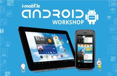 i-mobile Android Workshop
