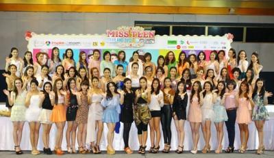 """ไอ-โมบายเปิดโหวตให้กับ 50 สาวงามมิสทีน ไทยแลนด์ 2012 เพื่อเป็น """"มิสไอ-โมบาย ป๊อปปูล่า โหวต"""""""