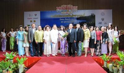 ภาพกิจกรรมเก็บตัวมิสทีนไทยแลนด์ ที่โรงแรมบียอน จ.กระบี่