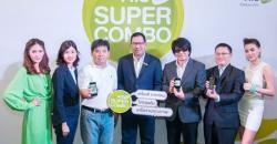 ไอ-โมบาย ร่วมกับเอไอเอส เปิดตัวแพ็กเกจ AIS 3G SUPER COMBO