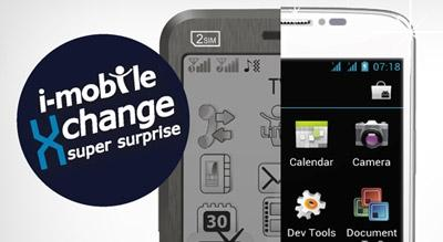 i-mobile Xchange super surprise