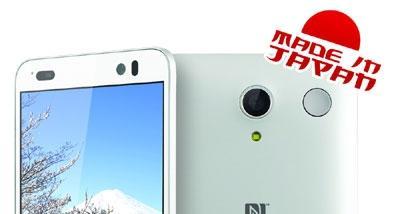 ไอโมบายยกระดับไปอีกขั้น จับมือกับเคียวเซร่า บริษัทมือถือชั้นนำจากญี่ปุ่น ผลิตสมาร์ทโฟนรุ่นใหม่