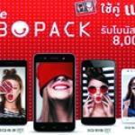 ใช้ i-mobile คู่ซิมแฮปปี้ ได้โบนัสโทรฟรี มากกว่าราคาเครื่อง
