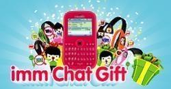 ประกาศรายชื่อผู้ได้รับของรางวัล imm Gift Chat ประจำสัปดาห์ที่ 2