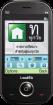 โทรศัพท์มือถือ i-mobile S 250TV