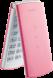 โทรศัพท์มือถือ i-mobile S334