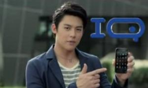 TVC หมากปริญญ์ i-mobile IQ5