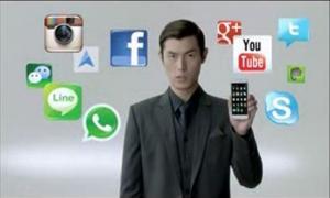 TVC i-mobile IQ6