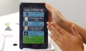 รีวิว i-mobile i-note 3 มาพร้อมซิม 3GX