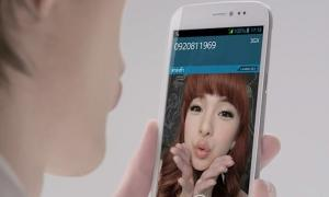 i-mobile IQ 9.1 จุ๊บ Official TVC