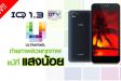 i-mobile IQ 1.3 DTV