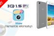 i-mobile IQ 1.5