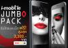 i-mobile JUMBO PACK รับค่าโทรและเน็ตฟรีจาก ทรูมูฟเอชสูงสุดถึง 3,300 บาท