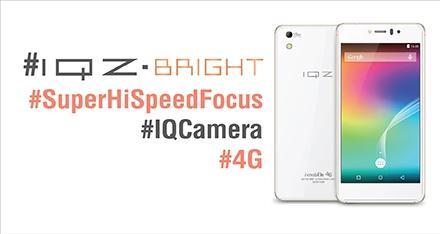 IQZ Bright : #SuperHiSpeedFocus