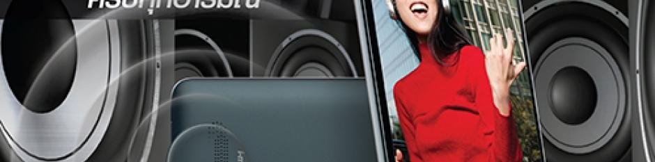 i-STYLE 811 Entertainment Phone เสียงกระหึ่มครบทุกบีท